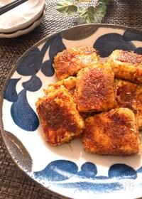 『周りカリッと中ふわっと美味♡かつおぶし衣の豆腐の揚げ焼き』