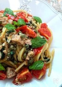 『フレッシュトマトとツナのスパゲッティ エオリエ風』
