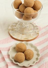 『米粉を使ってグルテンフリー。きなこのホロホロクッキー』
