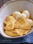 ゆで卵とお揚げの旨だし甘辛煮