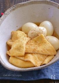 『ゆで卵とお揚げの旨だし甘辛煮』
