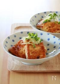 『甘辛☆豆腐ステーキ』