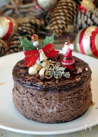 『[マクロビスイーツ]クリスマス・ショコラーデクーヘン』