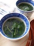 モロヘイヤとアサリのスープ
