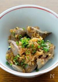 『鶏レバーの中華香味野菜煮』