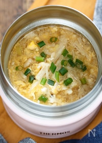 『えのき入りかき玉スープ【#包丁不要 #スープジャー】』