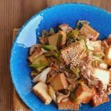 豚こまと絹厚揚げと長ねぎの味噌ぽんマヨ炒め