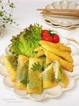 味見が止まらない!梅しそ&カレー2種のささみチーズ春巻き