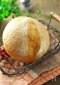 『HBで簡単パン☆低温熟成カンパーニュ』