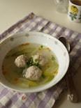 レンコン団子の中華風スープ