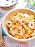 簡単やみつき副菜♡『白菜とちくわと人参の和風サラダ』
