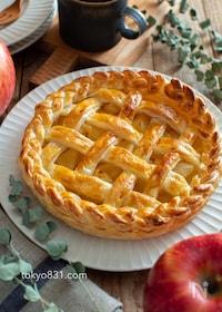 『アップルパイ。冷凍パイシート&レンジりんご&型なしで簡単!』
