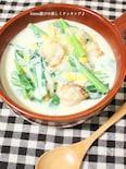 フライパンde小松菜とベビーホタテのクリームシチュー