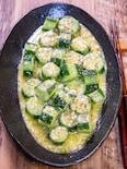 ポリポリ食べる「きゅうりのサラダ」
