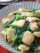 驚く柔らかさ!鶏胸肉と小松菜の中華煮