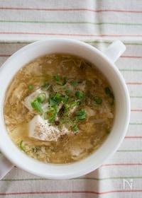 『くずし豆腐と卵のとろとろ生姜スープ』