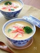 豆腐とブロッコリーの茶碗蒸し