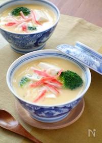 『豆腐とブロッコリーの茶碗蒸し』