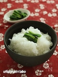 【エコレシピ】かぶの葉で!まるで野沢菜漬け