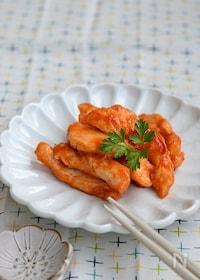 『鶏むね肉のケチャップ炒め【作りおき】 』