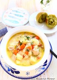 『【ヨーロッパのおそうざい】 鮭とじゃがいもの北欧風スープ』