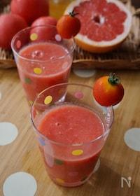 『美肌に!トマトとグレープフルーツのジュース』