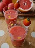 美肌に!トマトとグレープフルーツのジュース