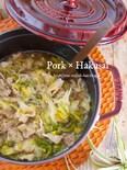 旨みたっぷり♡『白菜と豚バラと春雨の中華煮』
