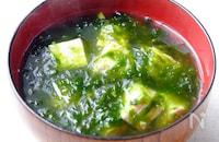 〈くらし薬膳〉アーサ汁(アオサの澄まし汁)