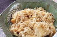 ヘルシーほっこり和食♡絹揚げと切り干し大根の簡単炒め煮