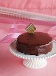 濃厚チョコレートとアプリコットのザッハトルテ
