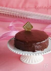 『濃厚チョコレートとアプリコットのザッハトルテ』