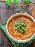 たっぷりもやしとひき肉だけでご馳走!サンマーメン風スープ