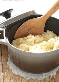 『<鍋で炊く>ごはんの炊き方』