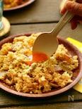 <ポリ袋調理>カルボナーラ風チキラー飯