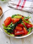 サッと1品!シンプル副菜☆『小松菜とトマトのオリポンサラダ』