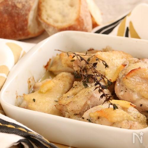 鶏もも肉のハーブロースト レモンソルト風味
