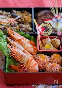 『冷製薬膳料理・紹興二日酔いエビ(紹興醉蝦)#台湾風おせち料理』