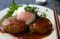 みんな大好き!美味しく作れるハンバーグレシピ&ソースバリエ15選