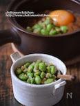 枝豆ガーリックパルメザン