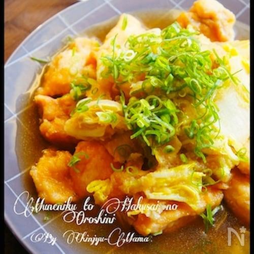 大根×子供×鶏胸肉の人気料理・レシピランキング 7品