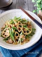 豚バラと蓮根と水菜のデリ風サラダ