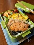 【15分弁当】鮭のみりん漬けのっけ弁当