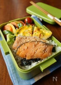『【15分弁当】鮭のみりん漬けのっけ弁当』