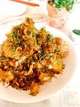 B級グルメ子供洋食❣️じゃがいもと長ネギのウスターソース炒め