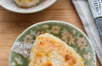 【おにぎりレシピ】5分de完成♪コーン白バター焼きおにぎり♪