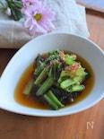 レンジで簡単♪小松菜の煮びたし