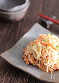 『津軽の郷土料理にんじんの子和え【#常備菜】』