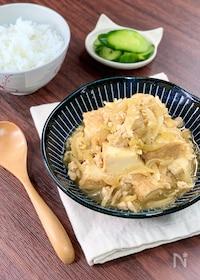 『*ほっと和む和食おかず*厚揚げとひき肉・玉ねぎの肉豆腐風*』