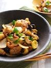カシューナッツ入り・鶏肉のピリ辛炒め